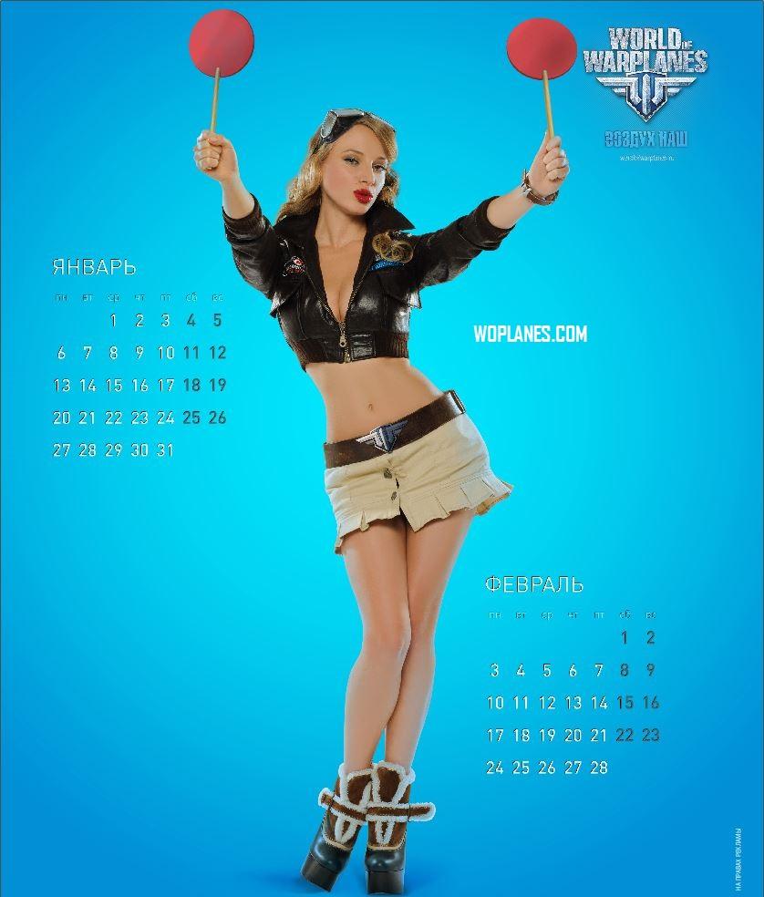 Девушка в форме летчика