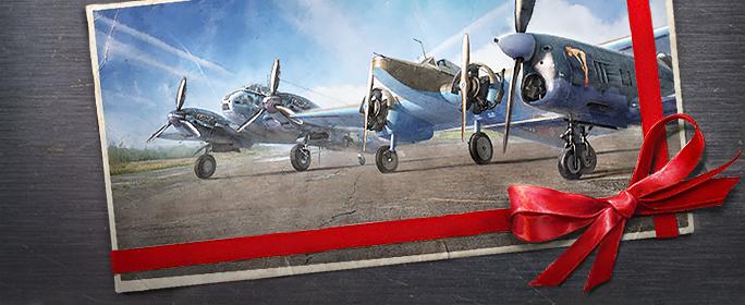 Релиз игры Мир самолетов