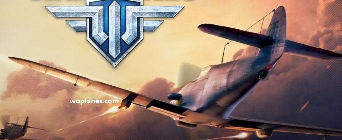 Мир боевых самолетов