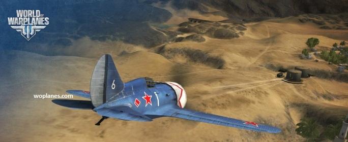 Выход игра Мир самолетов