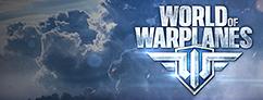Официальный сайт World of Warplanes